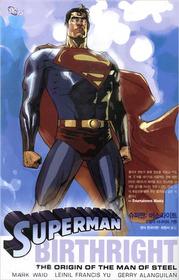 슈퍼맨 : 버스라이트