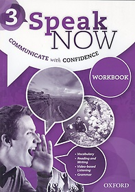 Speak Now 3: Workbook (Paperback)