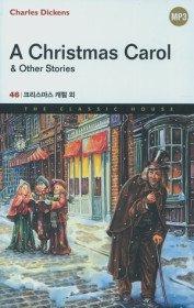 A Christmas Carol & Other Stories - 크리스마스 캐럴 외 46