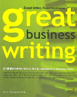 Great Business Writing