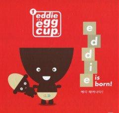 에디 태어나다! eddie is born!