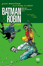 배트맨 & 로빈 - 로빈 머스트 다이!