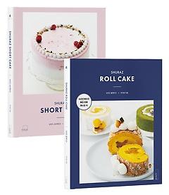 SHURAZ ROLL CAKE & SHORT CAKE 슈라즈 롤케이크 & 쇼트케이크 세트