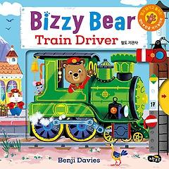 "<font title=""비지 베어 철도 기관사 Bizzy Bear Train Driver"">비지 베어 철도 기관사 Bizzy Bear Train D...</font>"