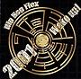 2001 대한민국 Hip Hop Flex
