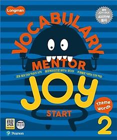 Longman Vocabulary Mentor Joy Start 2