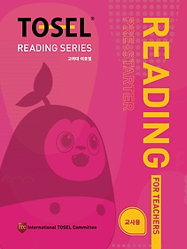 """<font title=""""TOSEL 리딩 Reading Series Pre-Starter 교사용"""">TOSEL 리딩 Reading Series Pre-Starter 교...</font>"""