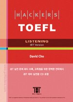 (HACKERS) TOEFL LISTENING :iBT Edition