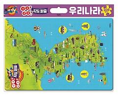 go! go! 지도 퍼즐 - 우리나라 (108조각)
