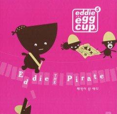 해적이 된 에디 Eddie THE Pirate
