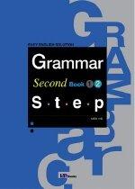 Grammar Second Step book 2