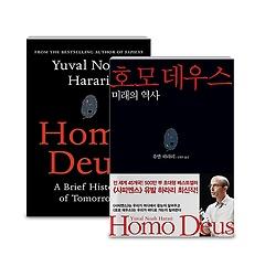 "<font title=""호모 데우스 + Homo Deus (원서+번역서 패키지)"">호모 데우스 + Homo Deus (원서+번역서 패...</font>"