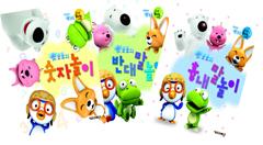 뽀로로 신나는 놀이책 시리즈 패키지 (전3권)