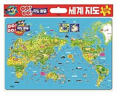go! go! 지도 퍼즐 - 세계 지도 (108조각)