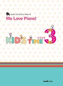 We Love Piano! Kids Time 3