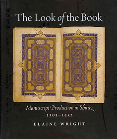 The Look of the Book (Hardcover)