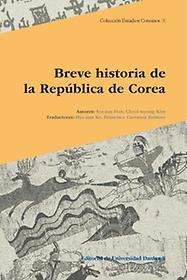 """<font title=""""[한정판매] Breve historia de la Republica de Corea - 간추린 한국사 (스페인어판)"""">[한정판매] Breve historia de la Republic...</font>"""