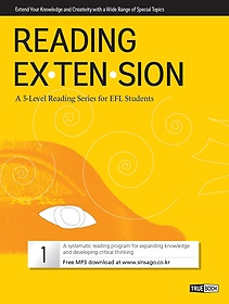 Reading Extension �����ͽ��ټ� 1