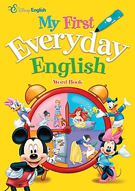 디즈니 잉글리쉬 My First Everyday English Word Book