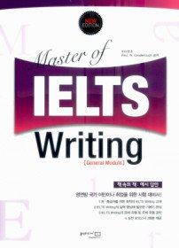 """<font title=""""New Master of IELTS Writing  - General Module"""">New Master of IELTS Writing  - General M...</font>"""