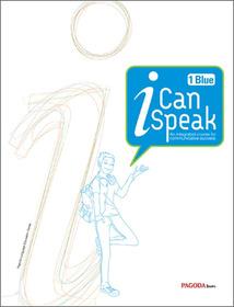 i Can Speak 1 Blue