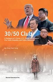 30/50 Club