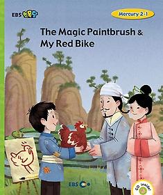 "<font title=""[EBS 초등영어] EBS 초목달 The Magic Paintbrush & My Red Bike - Mercury 2-1"">[EBS 초등영어] EBS 초목달 The Magic Pain...</font>"