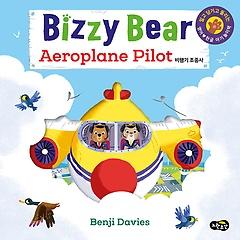 """<font title=""""비지 베어 비행기 조종사 Bizzy Bear Aeroplane Pilot"""">비지 베어 비행기 조종사 Bizzy Bear Aerop...</font>"""