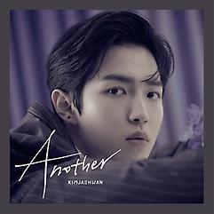 김재환 - Another [Classy Ver.]