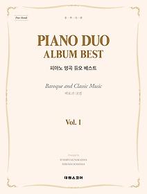 "<font title=""PIANO DUO ALBUM BEST 피아노 명곡 듀오 베스트 Vol.1"">PIANO DUO ALBUM BEST 피아노 명곡 듀오 베...</font>"