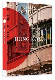 어반 리브 No. 4 홍콩