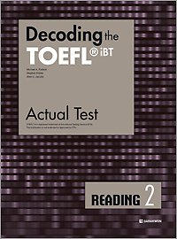 "<font title=""Decoding the TOEFL iBT Actual Test READING 2"">Decoding the TOEFL iBT Actual Test REA...</font>"