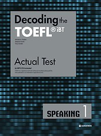 "<font title=""Decoding the TOEFL iBT Actual Test SPEAKING 1"">Decoding the TOEFL iBT Actual Test SPE...</font>"