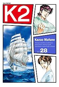 케이투 K2 28