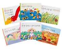윤구병의 올챙이그림책 베스트6종 패키지