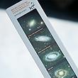 천문학자 책갈피 (은하)