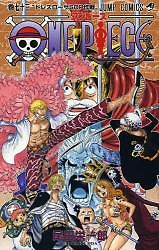ONE PIECE 73 (コミック)