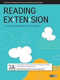 Reading Extension �����ͽ��ټ� 2A