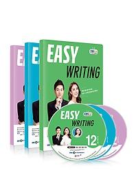 "<font title=""EBS 라디오 Easy Writing 이지 라이팅 2020년 12월, 2021년 1,2월호 세트 + [부록] 방송내용 전부수록 MP3 CD:3"">EBS 라디오 Easy Writing 이지 라이팅 2020...</font>"