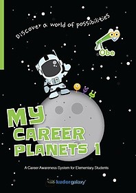 My Career Planets 1 Obe