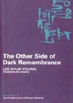 "<font title=""The Other Side of Dark Remembrance (어두운 기억의 저편)"">The Other Side of Dark Remembrance (어두...</font>"