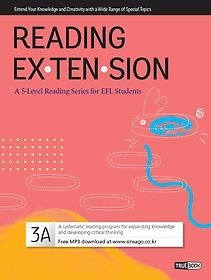 Reading Extension �����ͽ��ټ� 3A