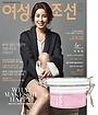 여성조선 (월간) 3월호   ♥미개봉 칼배송 ♥ 깨끗해요!!!!^^부록없는새책