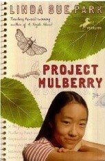 Project Mulberry (Paperback/ Reissue Edition)