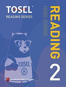 TOSEL 리딩 Reading Series High Junior 2
