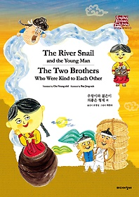 "<font title=""우렁이와 젊은이 The River Snail and the Young Man / 의좋은 형제 The Two Brothers Who Were Kind to Each Other"">우렁이와 젊은이 The River Snail and the ...</font>"