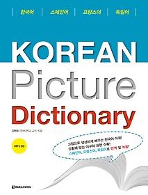 "<font title=""Korean Picture Dictionary (한국어,스페인어,프랑스어,독일어)"">Korean Picture Dictionary (한국어,스페인...</font>"