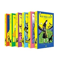 "<font title=""마녀 배달부 키키 시리즈 1-6번 세트 (전6권)"">마녀 배달부 키키 시리즈 1-6번 세트 (전6...</font>"
