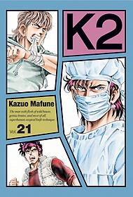 케이투 K2 21