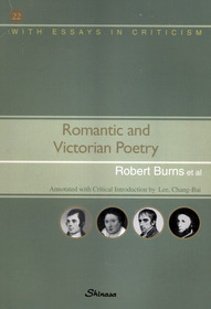 """<font title=""""Romantic and Victorian Poetry 19세기 영시선"""">Romantic and Victorian Poetry 19세기 영...</font>"""